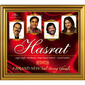 Hasrat - Album Version