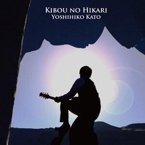 Kibou no Hikari