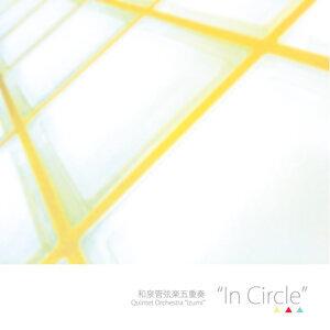 In Circle