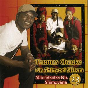 Shimatsatsa No.23 Shimovana