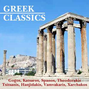 Greek Classics (Instrumental)
