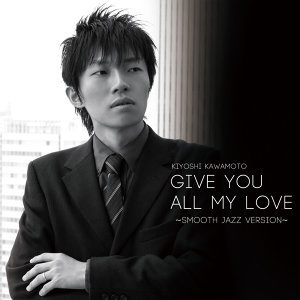 Give You All My Love (Smooth Jazz Version)
