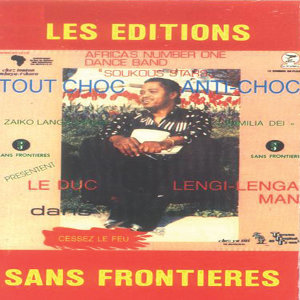 Sans Frontiers