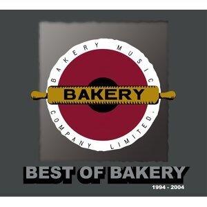 Best Of Bakery