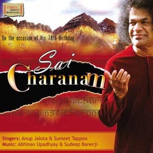 Sai Charanam