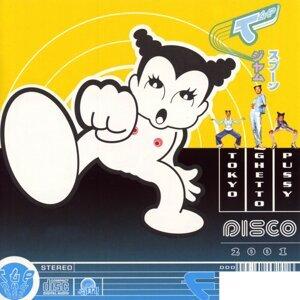 Disco 2001