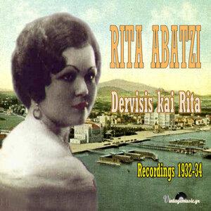 Dervisis Kai Rita (78 Rmp Recordings 1932-1934)