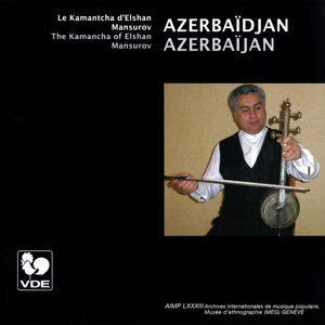 Azerbaïdjan: Le Kamantcha d'Elshan Mansurov (Azerbaïjan: The Kamancha of Elsham Mansurov)