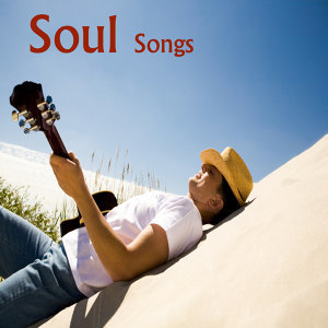 Soul Songs: You Make Me Feel Like a Natural Woman