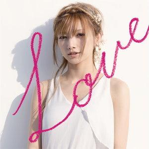 愛 (LOVE)