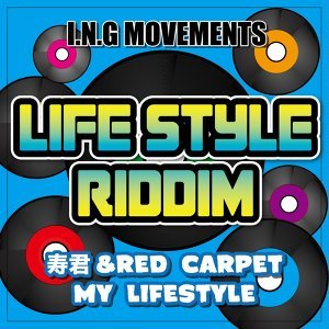 MY LIFE STYLE (LIFE STYLE RIDDIM) -Single