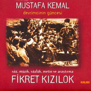 Mustafa Kemal Devrimcinin Güncesi