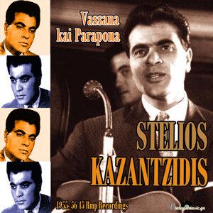 Vassana Kai Parapona (1955-1956 45 Rpm Recordings)