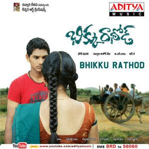 Bhikku Rathod (Original Motion Picture Soundtrack)