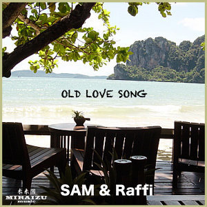 Old Love Song