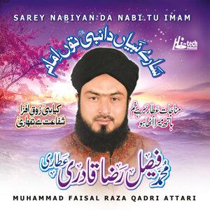 Sarey Nabiyan Da Nabi Tu Imam - Islamic Naats