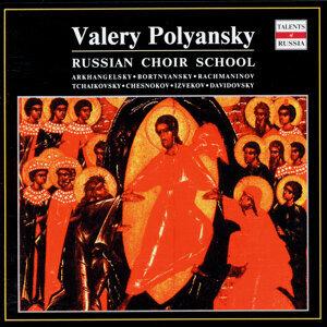 Russian Sacred Choral Music: Arkhangelsky, A.A., Bortniansky, D.S., Rachmaninov, S.V., Tchaikovsky, P.I., Chesnokov, P.G., Izvekov, G.Y., Davidovsky, G.M.