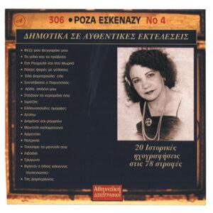 Roza Eskenazi, No. 4