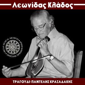 Leonidas Klados