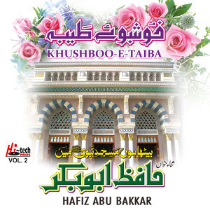 Khushboo-e-Taiba Vol. 2 - Islamic Naats