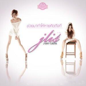 Jlis (New Single)