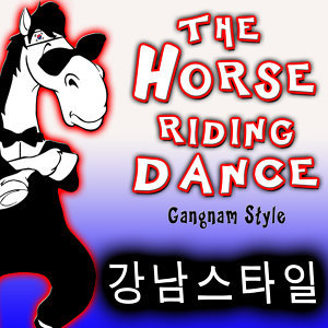 The Horse Riding Dance. Gangnam Style (강남스타일) - Single