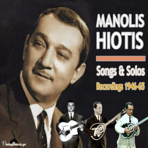 Songs & Solos (Recordings 1946-1965)
