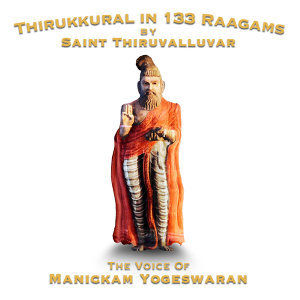 Thirukkural in 133 Raagams by Saint Thiruvalluvar