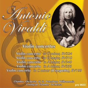 Vivaldi: Violin Concerto   in A Major, RV340
