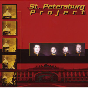 St. Petersburg Project