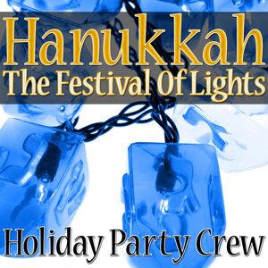 Kids Hanukkah Festival