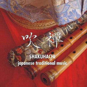 Calligraphy II - Shakuhachi