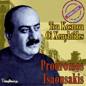 Tou Kosmou Oi Xenyhtides (1952-1958 78 Rmp Recordings)