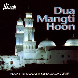 Dua Mangti Hoon - Islamic Naats