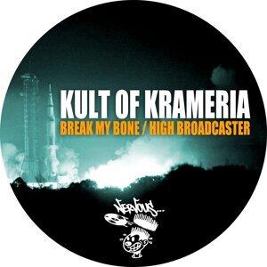 Break My Bone / High Broadcaster