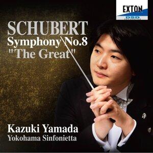 シューベルト:交響曲 第8番 「グレート」