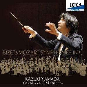 ビゼー&モーツァルト 2つのハ長調交響曲