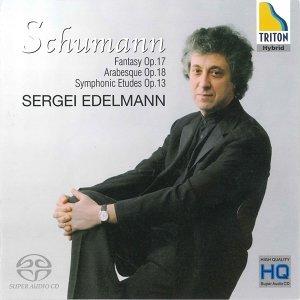 シューマン:幻想曲、アラベスク、交響的練習曲