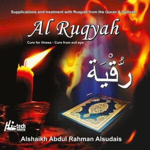 Al Ruqyah - Tilawat-e-Quran