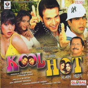 Kool Nahin Hot Hain Hum