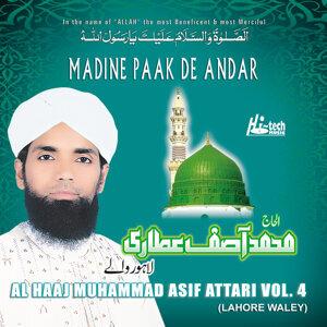 Madine Paak De Andar Vol. 4 - Islamic Naats