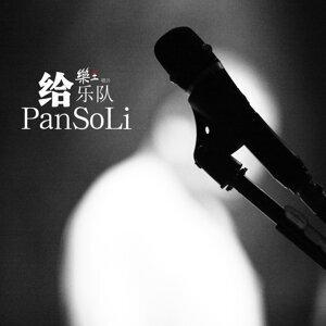 Pan So Li
