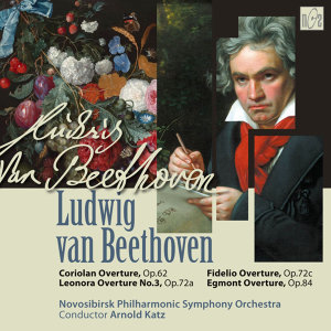 Beethoven: Coriolan Overture, Op.62