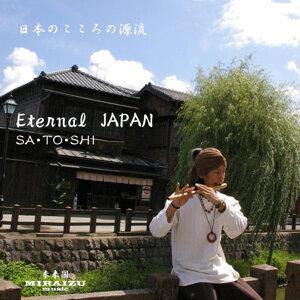 Eternal Japan