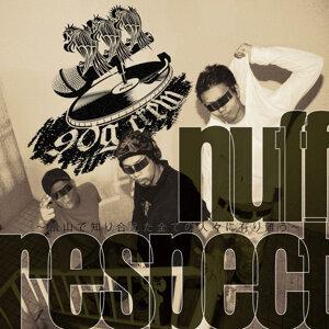 Nuff Respect - Single
