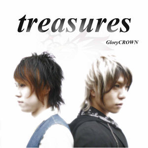 Treasures - Single