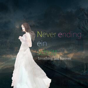 Breathing Last Forever - Single