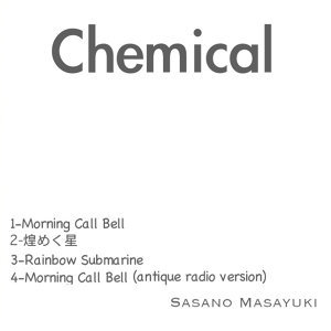 Chemical - EP