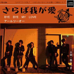 Bye Bye My Love - EP
