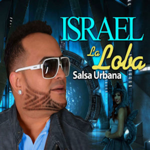 La Loba - Single